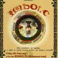 Year Unknown B Imbolc Flyer Back